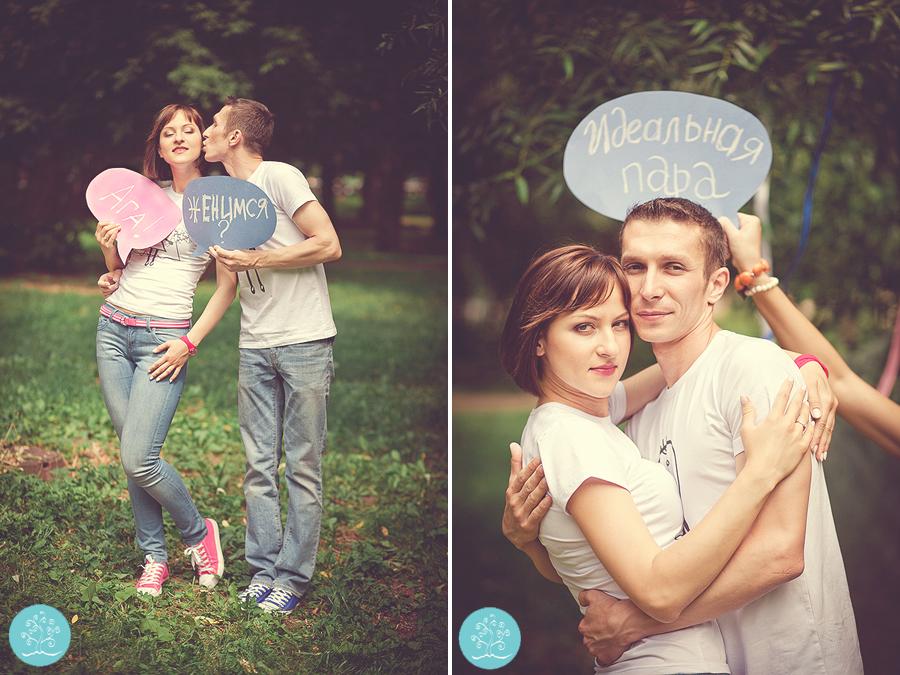 Свадьба в джинсах - Lurka s Wedding PhotographyLurka s Wedding Photography