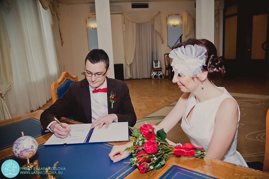 osenniaya-svadba-fotosessia-005