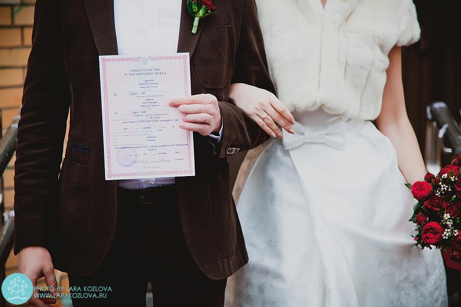 osenniaya-svadba-fotosessia-010
