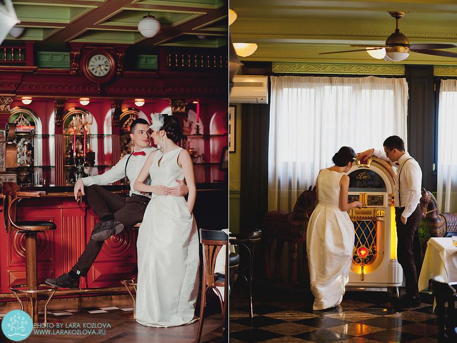 osenniaya-svadba-fotosessia-094