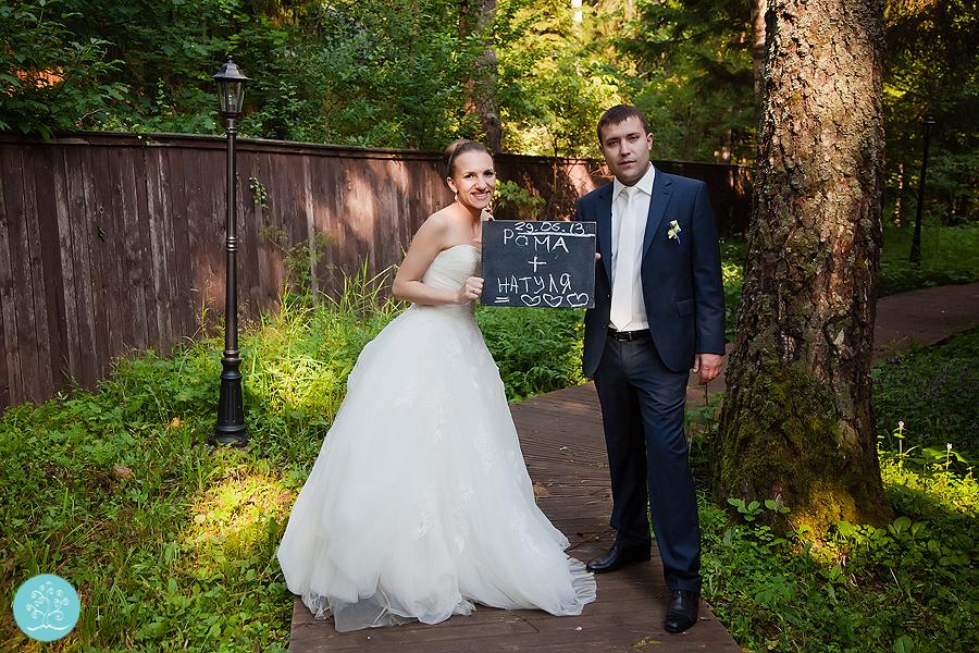 weddingweb-510